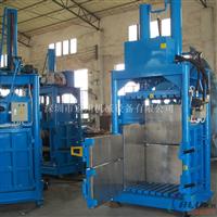 专业生产服装液压打包机