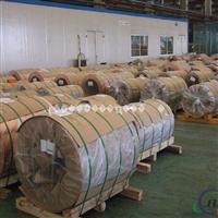 供应超耐磨铝板2024