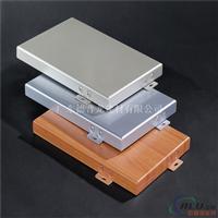 铝幕墙价格-幕墙铝单板厂家-