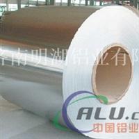 工程保温专用防腐铝卷  保温防腐铝卷