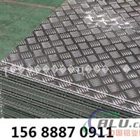 1050铝排6063环保铝排