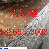 合金铝卷ˉ防腐防锈铝瓦ˉ管道保温铝板