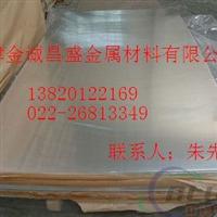 興安盟6082鋁板,定做6082-T651鋁板