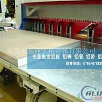 重庆LY11铝板生产厂家