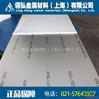 进口6061铝板材质证明