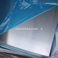 压花铝合金板5mm厚压花铝合金板