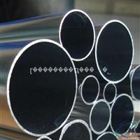 0.6mm1060拋光鋁管