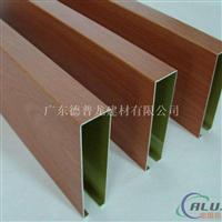 天花吊顶-型材木纹铝方通厂家