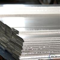 焊接铝板材2A70高导电铝合金1010铝合金