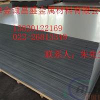 巴中6082铝板,定做6082-T651铝板