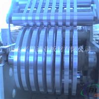變壓器鋁帶,鋁<em>變壓器</em><em>帶</em>,變壓器鋁帶價格