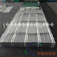 0.6mm6061合金鋁板