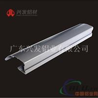兴发铝业专业定制灯饰用铝型材