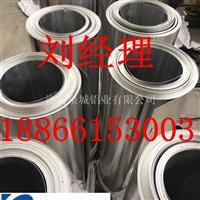 合金防腐锈铝瓦ˉ管道保温铝卷板