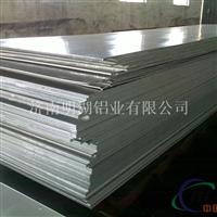 山东东营卖铝板的厂家有哪些?