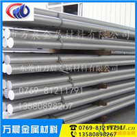 7050超硬铝合金棒 7050铝排 7050铝块