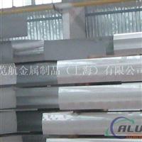 2B11切强度铝板材2B11铝合金特性良好