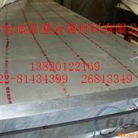 云浮6082鋁板,定做6082-T651鋁板