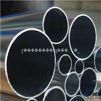 0.4mm3003合金耐腐蚀铝板