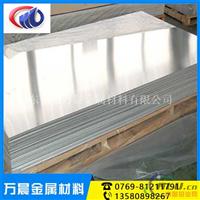 1090铝板市场行情 1090铝板化学成分表