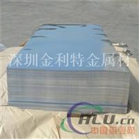 金利特厂家直销:5052-O态拉伸铝板