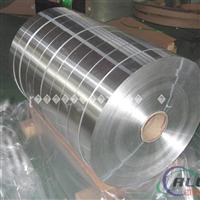 0.5mm1060防锈铝板