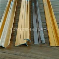 铝合金阳角装饰修边线条 铝合金装饰线条