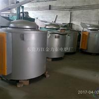200KG熔铝炉 坩埚式熔炼炉