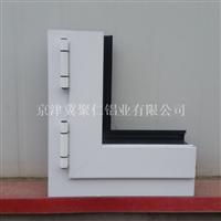 70平開門窗系列斷橋鋁1.4mm1.7mm壁厚