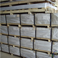 4004铝合金4004铝板