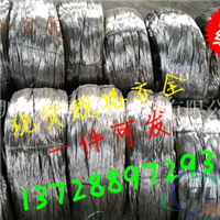 工厂直销6061-T6铝扁线 环保2024铝线
