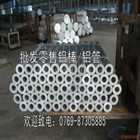 2024t3高精密铝管 铝管成分
