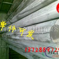 杭州6063铝棒 6063-T6铝棒 铝棒厂家