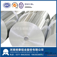 包装用铝箔大型生产厂家