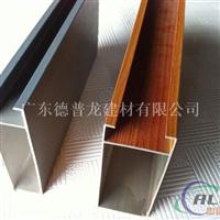厂家供应型材铝方通,凹形铝方通规格