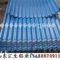 0.5mm1060压型铝板