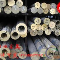 供应QSn6.5-0.1锡青铜管 浙江锡青铜管