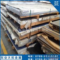 耐腐蚀5056铝合金板 5056铝板厂家