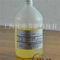 微量润滑油RL007