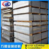 国标5754铝板 进口ALMG3氧化铝材