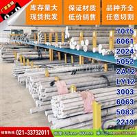 【上海韵哲】Al99.0铝带3L54铝箔1100铝条