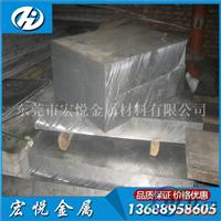 AA7075超硬铝板价格 进口耐磨铝板