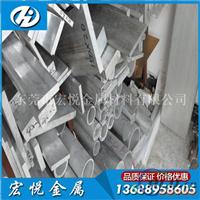 AA7075铝条价格 进口耐磨铝条