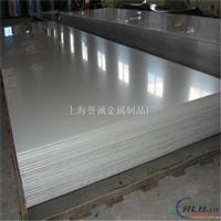 5a02 h112铝板密度