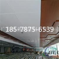 厂家直销广汽本田展厅吊顶跌级木纹铝单板