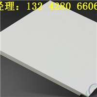 天花铝扣板生产供应厂家 铝扣板规格