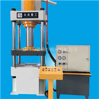 YQ32-63吨拉伸成型四柱液压机厂家供应