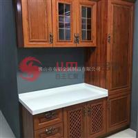 百王名家全铝家居型材 全铝卫浴 铝合金橱柜