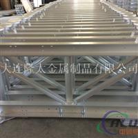 框架焊接-铝合金框架焊接-铆焊