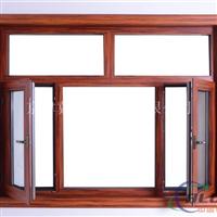 冬暖夏隔热断桥门窗系统型材